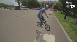 Nauka tricków: Feeble to 180